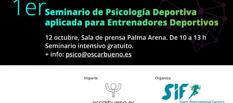 Seminario Psicología Deportiva para Entrenadores